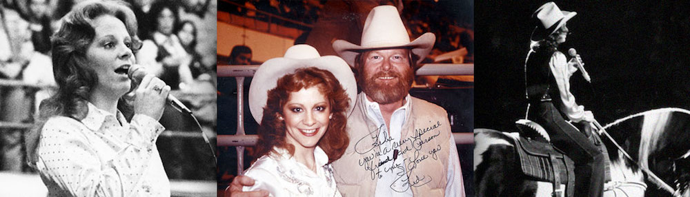 Reba McEntire during the early stages of her career.
